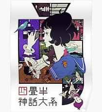 Tatami-Galaxie Poster