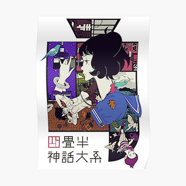 Tatami Galaxy Poster