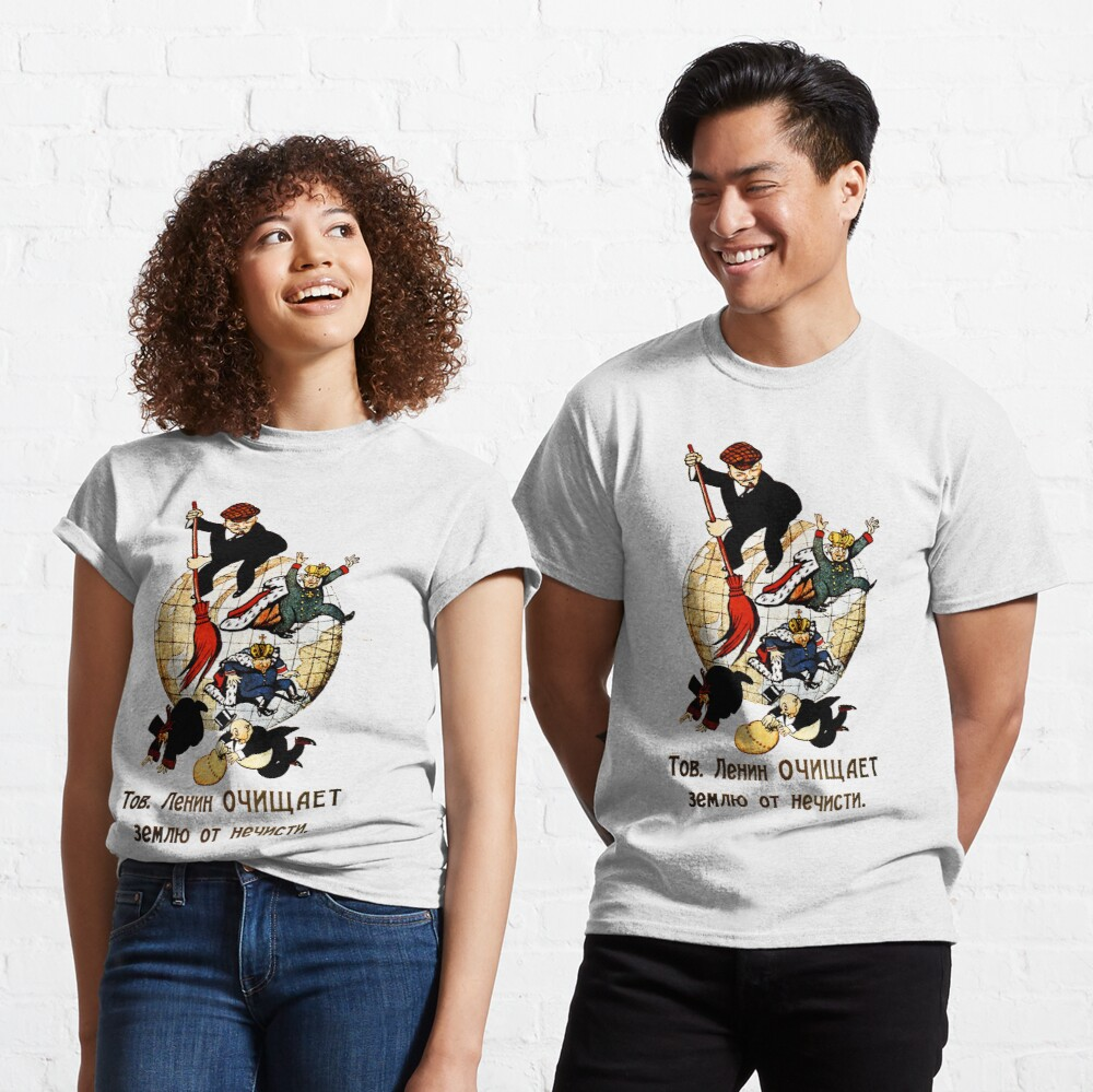 Comrade Lenin Cleans the World of Evil Classic T-Shirt