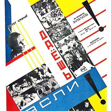 Soviet Nurseries Propaganda Poster by Talierch