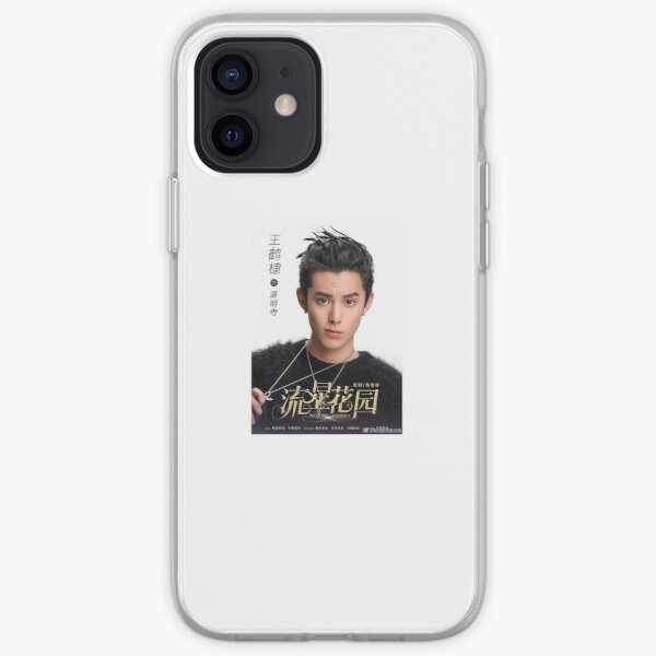 Dylan Wang Meteor Garden Funda blanda para iPhone