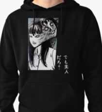 Tomie Junji Ito collection Pullover Hoodie