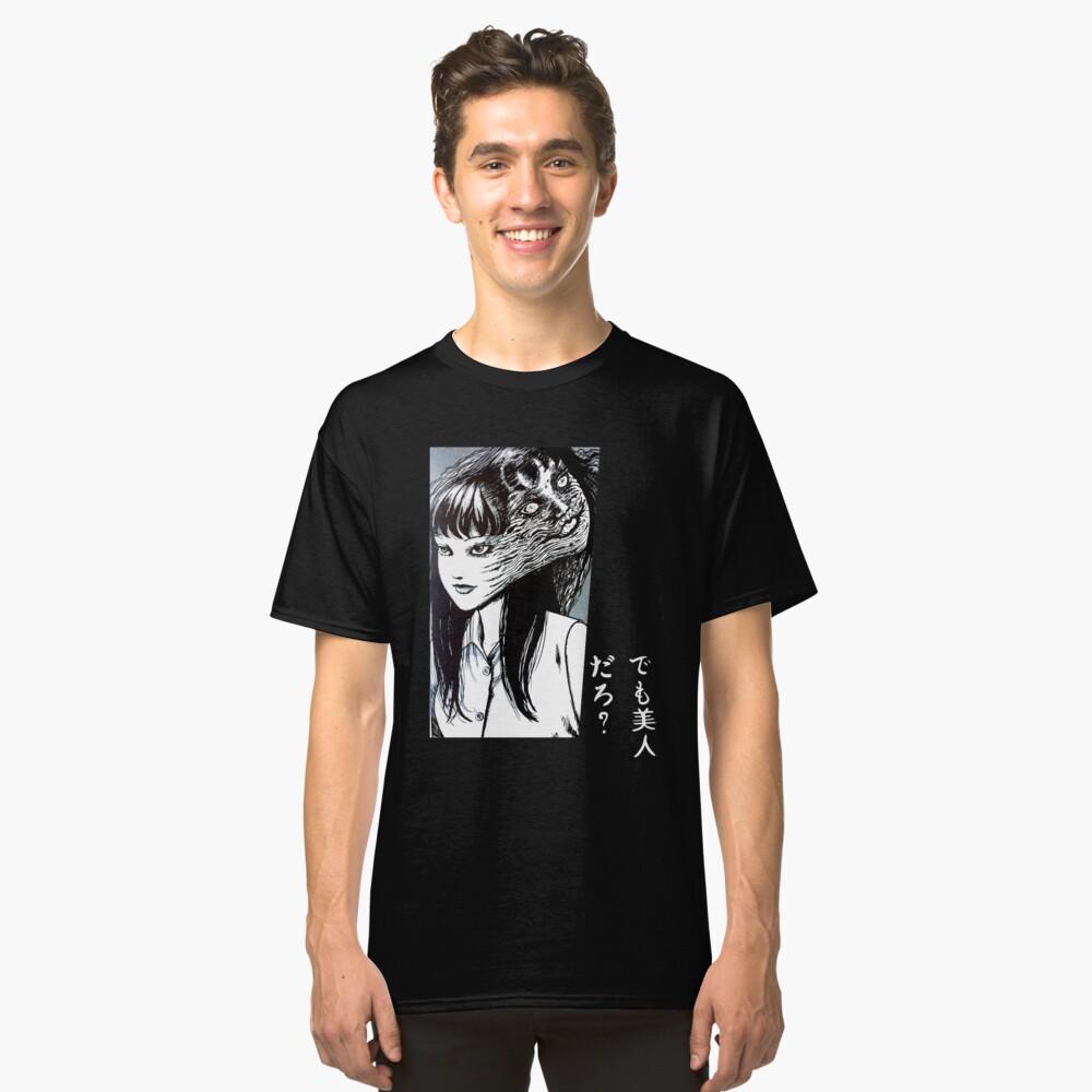 Tomie Junji Ito Sammlung Classic T-Shirt