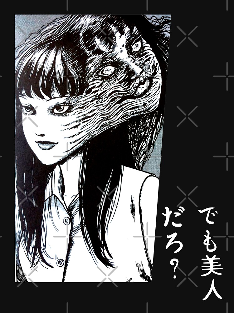 Tomie Junji Ito collection by Cyanidie80