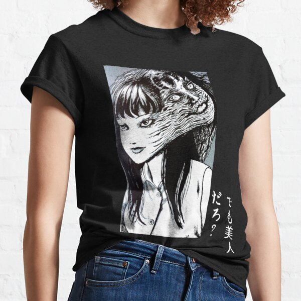 Collection Tomie Junji Ito T-shirt classique