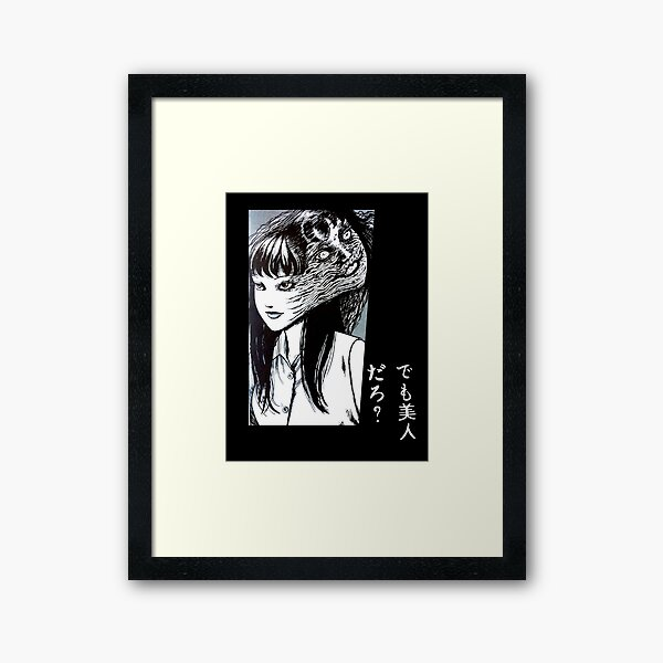 Tomie Junji Ito collection Framed Art Print