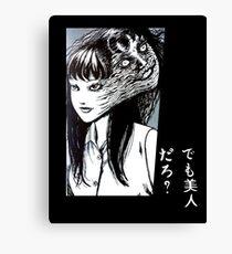Tomie Junji Ito Sammlung Leinwanddruck