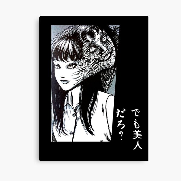 Tomie Junji Ito collection Canvas Print