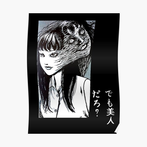 Tomie Junji Ito collection Poster