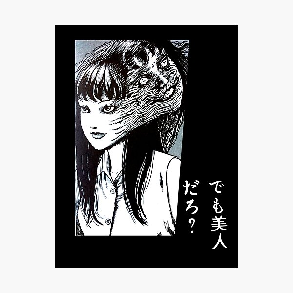 Tomie Junji Ito collection Photographic Print