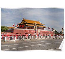 Tiananmen Gate Poster