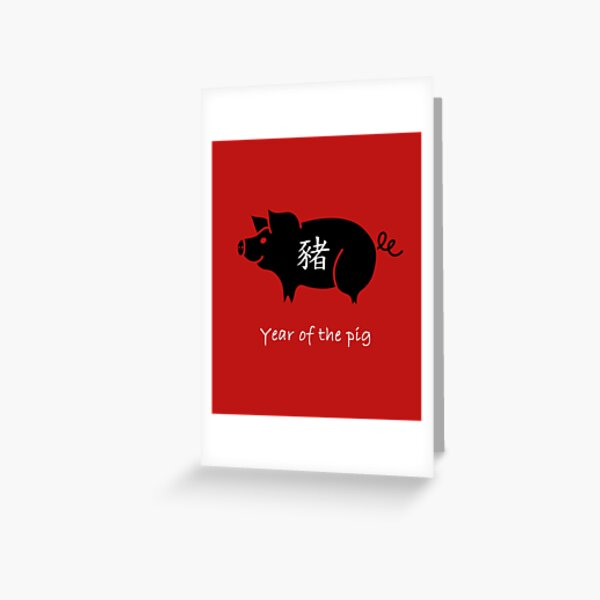 2019 Year of the Pig Chinese Zodiac Greeting Card