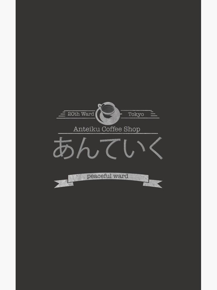 Anteiku Coffee Shop von ShintaroGr