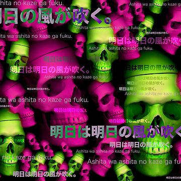 COLLAGE Japanese #speak #saying #skull morning another wind skulls blowing by Mauswohn