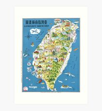 Tourist map of Taiwan with selected places of interest 1954 Art Print