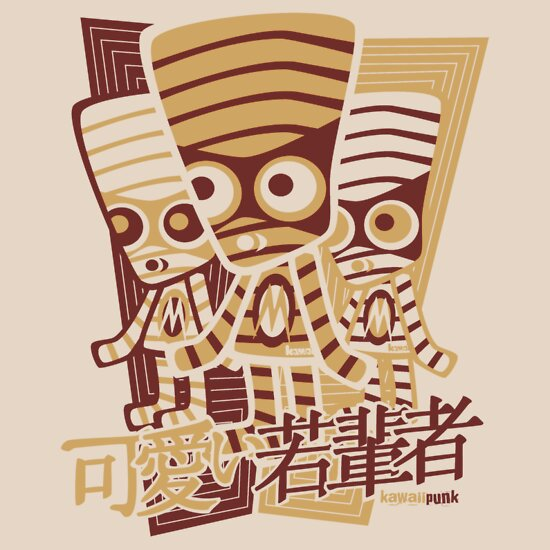 TShirtGifter presents: Mummy Mascot Stencil