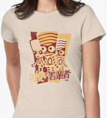 Mummy Mascot Stencil Women's Fitted T-Shirt
