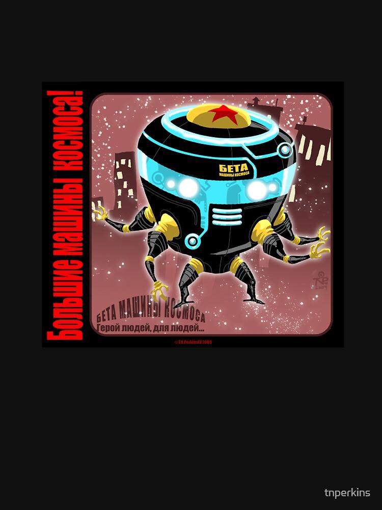 Большие машины космоса 2! by tnperkins