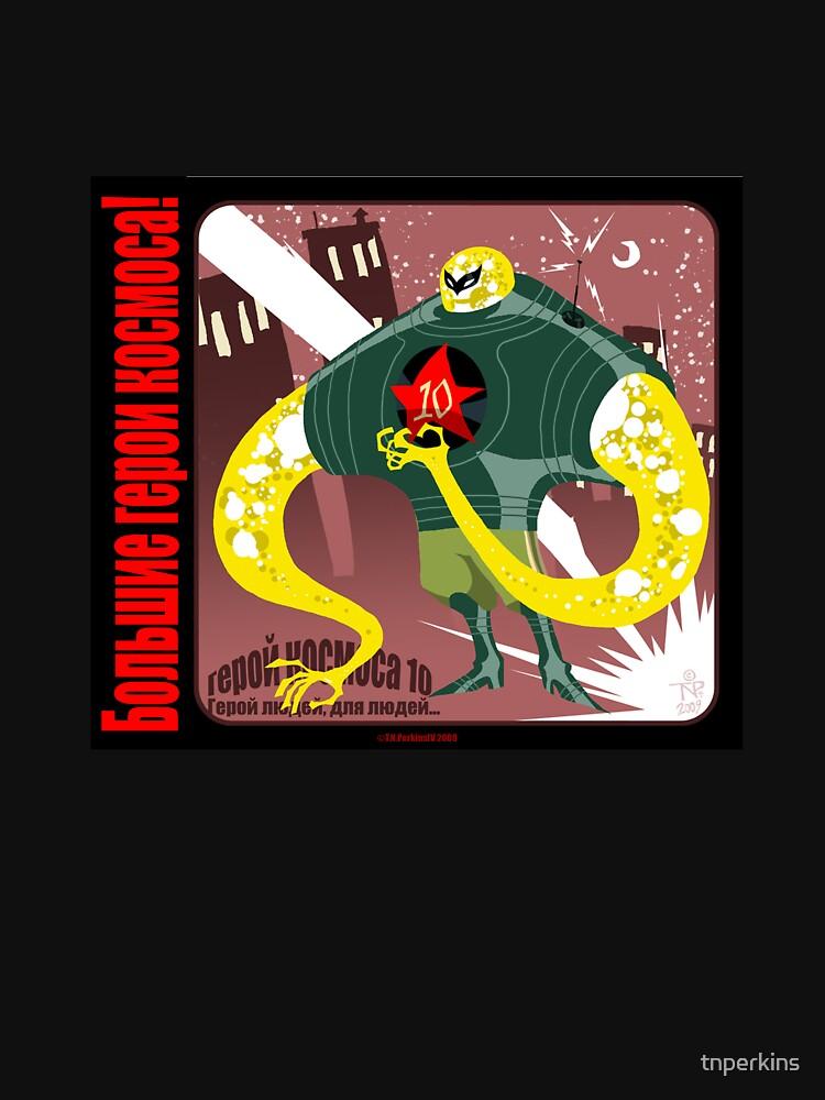 Большие герои космоса 10! by tnperkins
