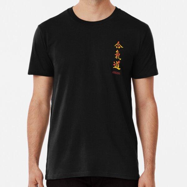 AIKIDO KANJI Premium T-Shirt