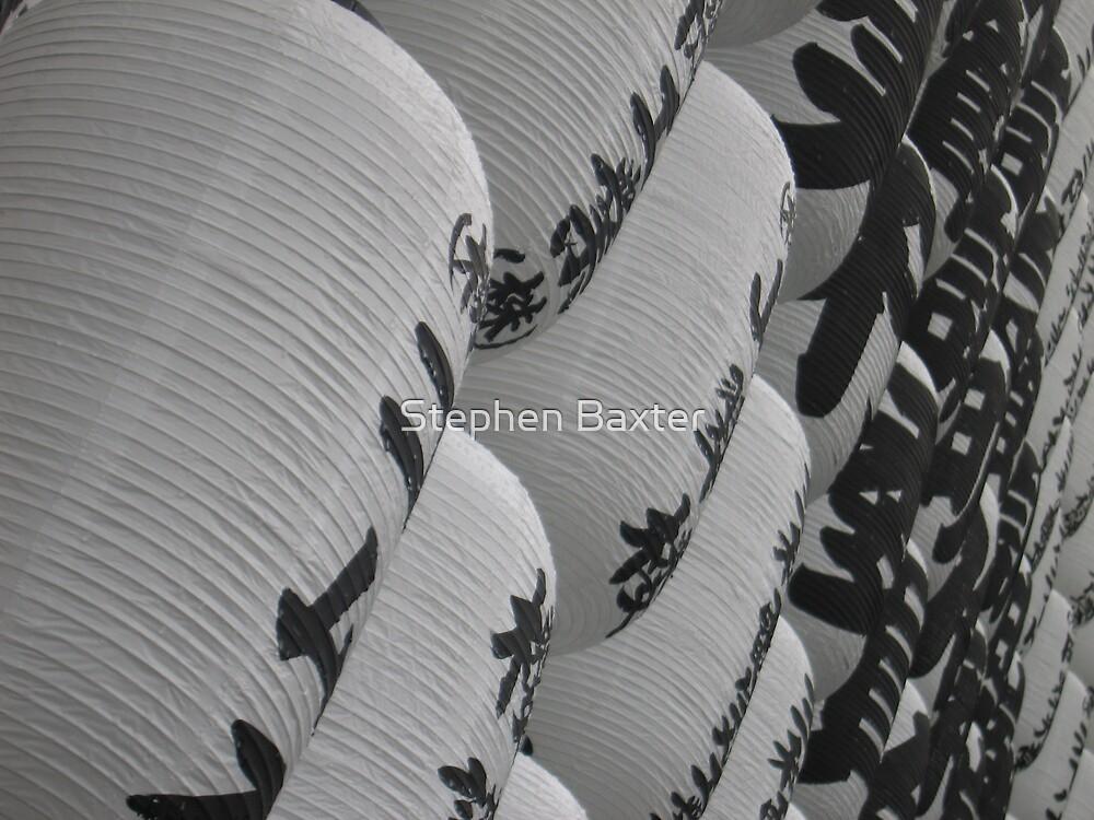 Lanterns 2 - Tokyo by Stephen Baxter