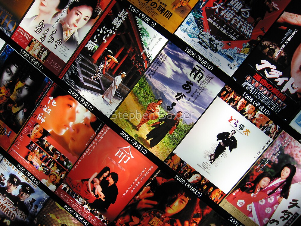 Japanese Movie Wall by Stephen Baxter