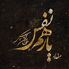 Yar e Hamnafas - Persian Poetry Calligraphy  by Chakaame