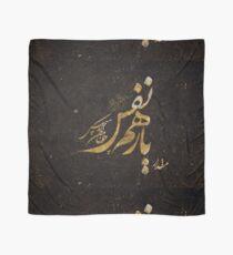 Yar e Hamnafas - Persian Poetry Calligraphy  Scarf