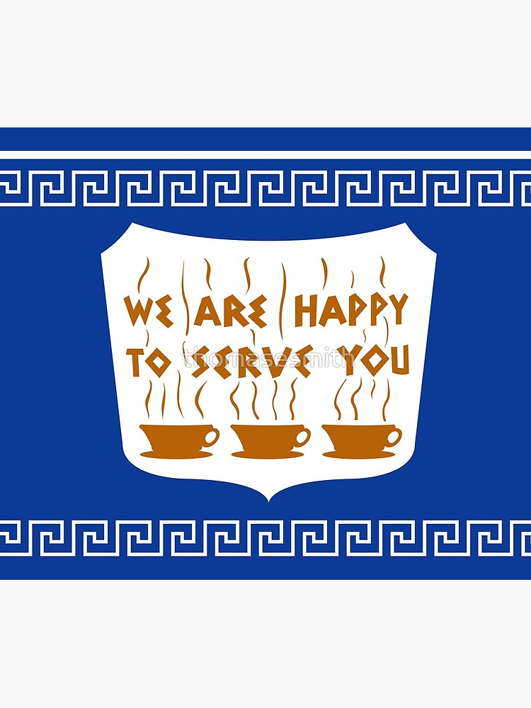 NYC Greek Anthora Coffee Cup Design by thomasesmith