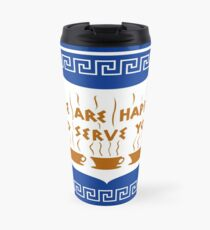 Taza de viaje NYC Greek Anthora Coffee Cup Design