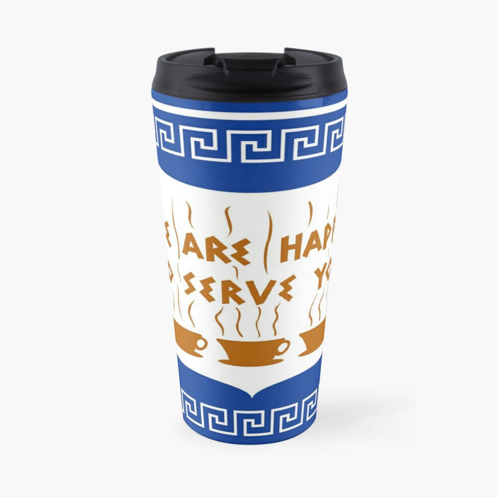 NYC Greek Anthora Coffee Cup Design Travel Mug