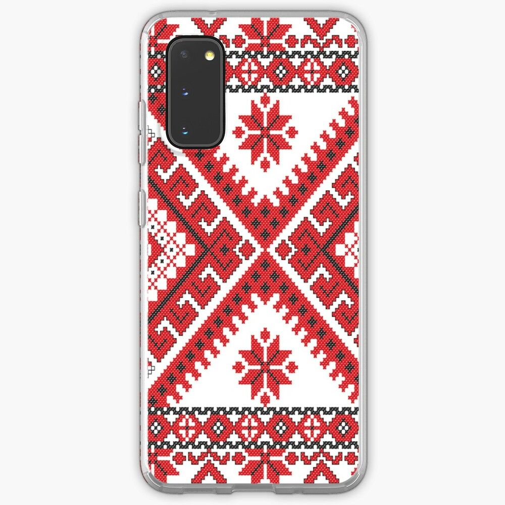 Ukraine Pattern - Ukrainian embroidery: вишивка, vyshyvka, #Ukraine #Pattern #Ukrainian #embroidery #вишивка #vyshyvka UkrainePattern #UkrainianEmbroidery #Украина Case & Skin for Samsung Galaxy