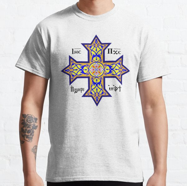 Cross. Coptic cross. Colour. Contemporary design used by the Coptic Catholic Church. Classic T-Shirt