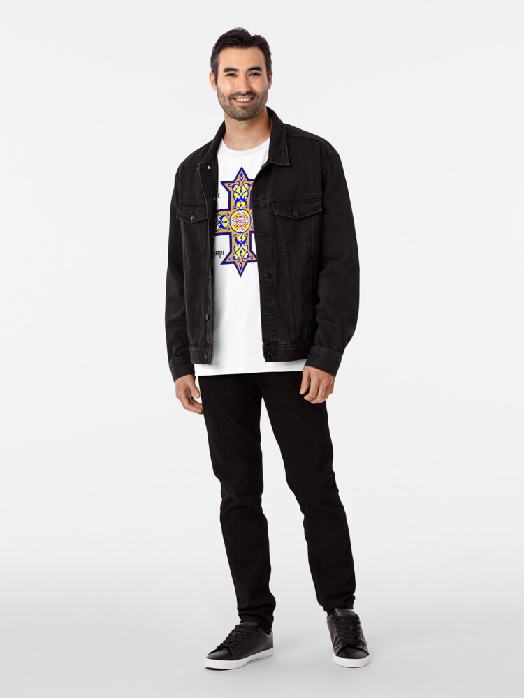 Alternate view of Cross, Coptic cross, colour, Contemporary design used by the Coptic Catholic Church. Premium T-Shirt