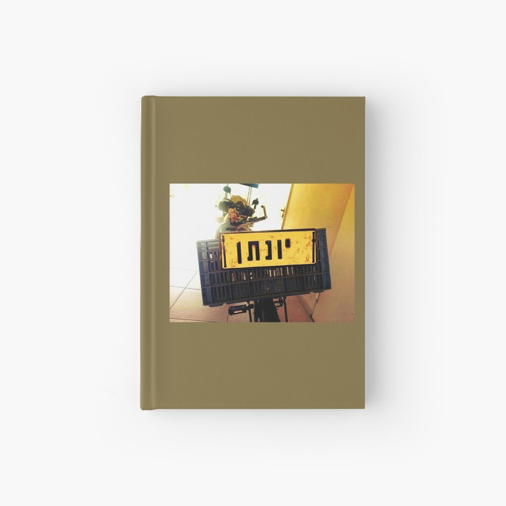 Yonathan, Hebrew Name,  Hardcover Journal