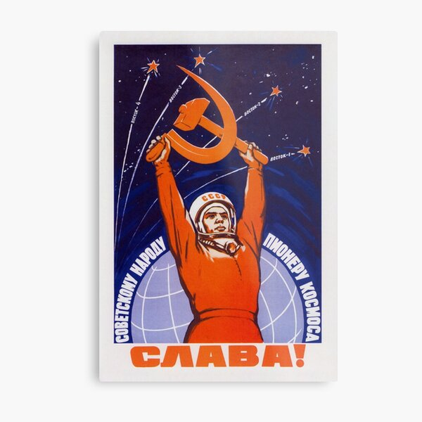 Long Live The Soviet People - The Space Pioneers Metal Print