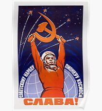 Es lebe die Sowjetmenschen - die Weltraumpioniere Poster