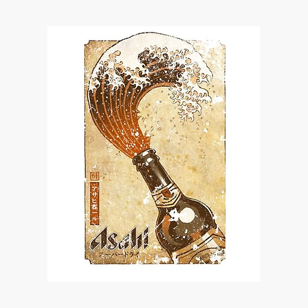 Japanese Geisha drink Sapporo Beer metal tin sign cheap wall decor living room