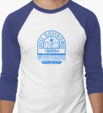 Nostromo Logo - Alien - Prometheus T-Shirt