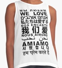 Yandhi - We Love In All Languages Contrast Tank