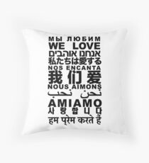 Yandhi - We Love In All Languages Throw Pillow