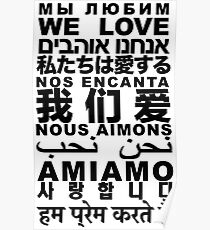 Yandhi - We Love In All Languages Poster