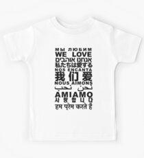 Yandhi - We Love In All Languages Kids Tee