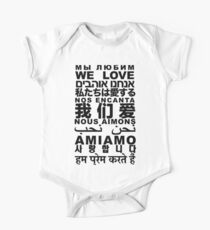 Yandhi - We Love In All Languages One Piece - Short Sleeve