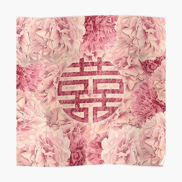 Símbolo de acuarela doble felicidad en flores de peonía Póster