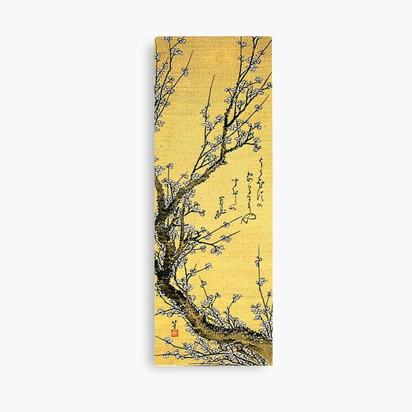 'Flowering Plum' by Katsushika Hokusai (Reproduction) Canvas Print