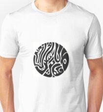 İzmir Katip Çelebi Üniversitesi (Arapça) T-Shirt