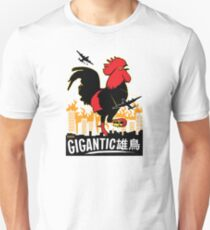 Gigantic T-Shirt