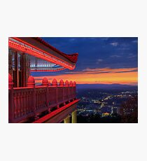Pagoda Overlooking City of Reading, Pennsylvania Photographic Print