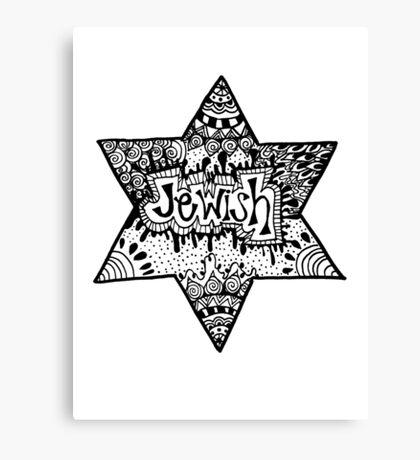 Jewish Star Zentangle Canvas Print
